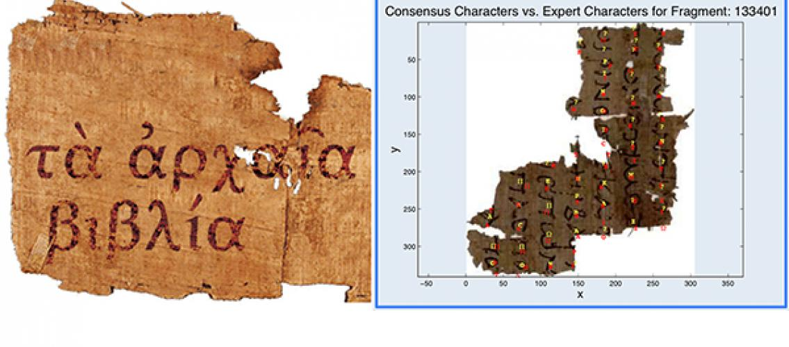 images of papyri